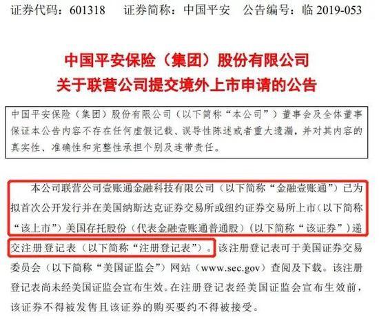 乐天娱乐信誉好不好-湖北首个空地急救站落户武汉 患者可打120呼叫直升机救援