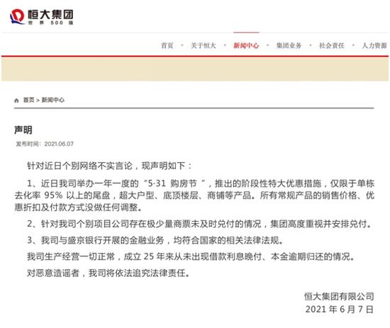 白酒股又创新高:三大银行宣布接入华为鸿蒙 上海高考作文火了:价值投资