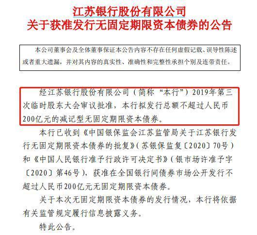 http://www.liuyubo.com/jingji/1861297.html