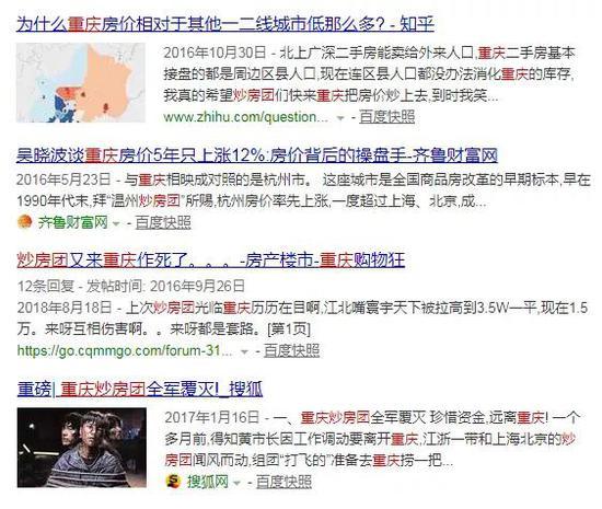 网上现金轮盘网站|重庆动物园被爆私带游客接触熊猫幼崽 市林业局:正督促整改