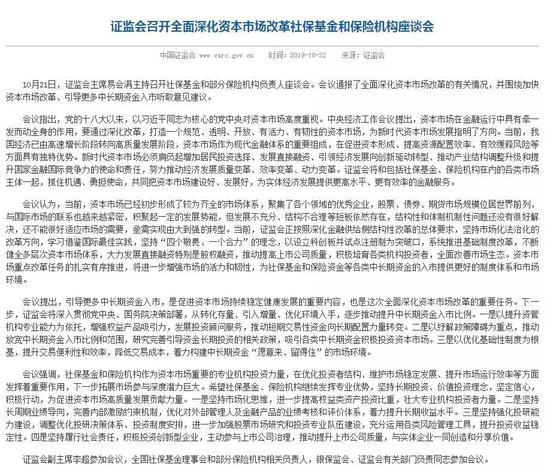 「诸葛团队」山东舰刚过台湾海峡 岛内就有人