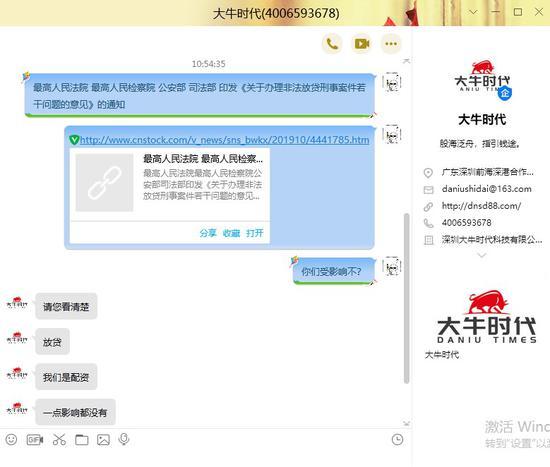 """亚洲城资讯app下载 - 新京报:共享单车退押金 就别""""看人下菜碟""""了"""