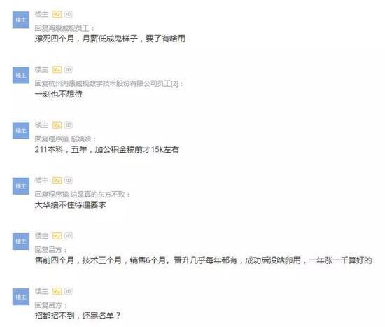 会员登录一永利彩票,遨油探金:10.13周评 黄金原油下周一操作策略附福