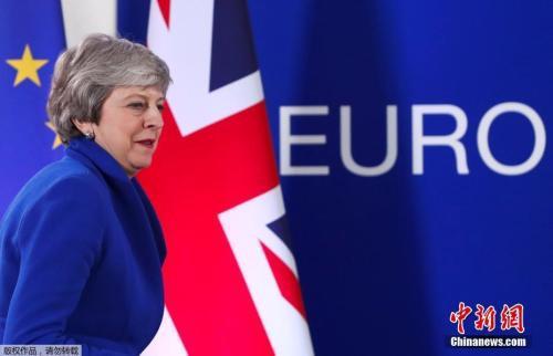 資料圖:英國首相特蕾莎·梅於6月7日卸任。