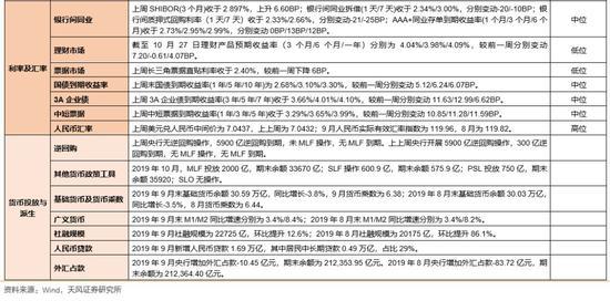 平博电子竞技网站 - 二战日本人最恨他:打仗水平一般,却想尽办法羞辱日军