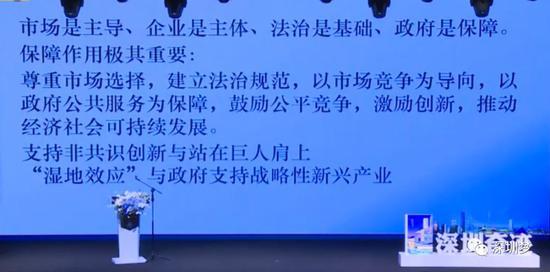 「广发赌场开户」1964年出生当天在天津市河东区某医院一医生家送养的刘一柳寻亲
