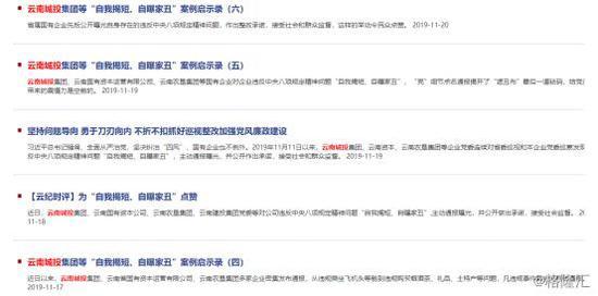 凤凰娱乐场有keno吗_河南省金融局一连取消9家小贷公司试点资格