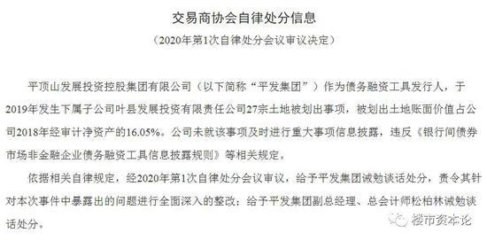 http://www.hjw123.com/huanbaogongyi/73526.html