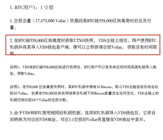 万利娱乐代理注册-因中国需求减少 日本废纸价格降至逾5年新低