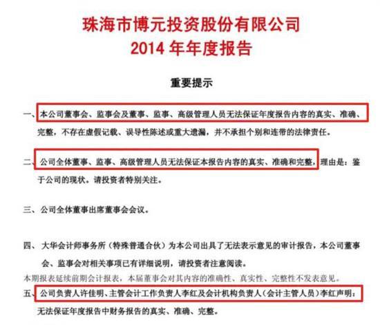官方网·TCL启动重大资产重组 李东生坦言对过往成绩不满意