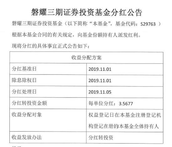 """万恒娱乐平台电话_26年来首次!日本新天皇下周即位 将""""恩赦""""55万人"""