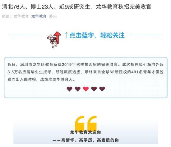 乐游mg娱乐 - 中国整容人数一年增四成,花200万整仍不满,除耳朵都是假的