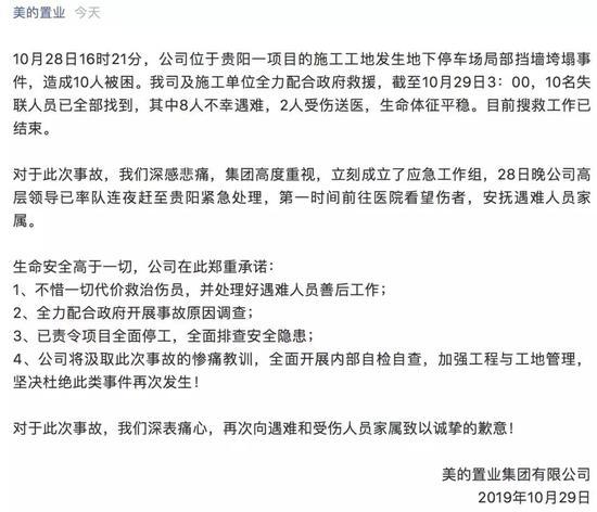 王子国际娱乐网站_创新互联网公益模式 阿里获浙江慈善事业突出贡献奖
