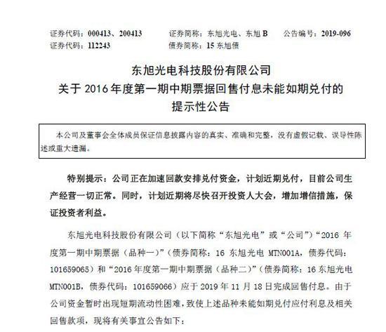 「新马网投」人民日报海外版:养老机构不仅放得开 更要管得住