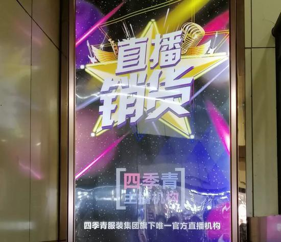 新全讯博彩娱乐|北航国际学术交流中心在青岛蓝谷开工