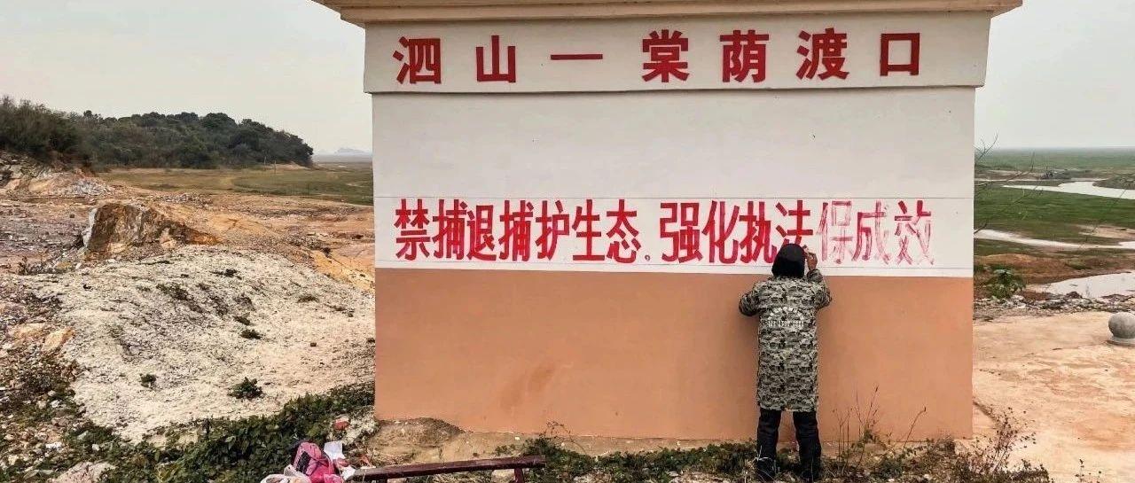 最后的鄱阳湖渔民:十年长江禁捕 三十万渔民何去何从?