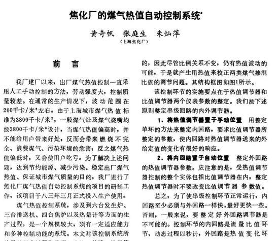 博狗公司娱乐,奥迪已获上汽大众1%股份 项目落定