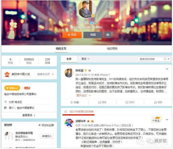 孙宏斌的护城河:辞职后留嫡系掌权 乐视仍是肥肉?