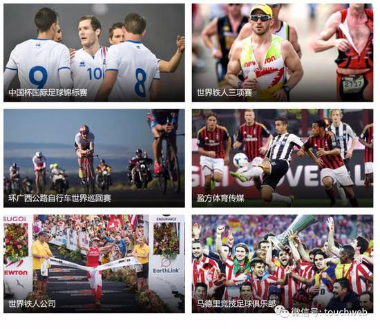 当前。盈方体育、美国世界铁人公司(WTC)等构成万达体育的核心。