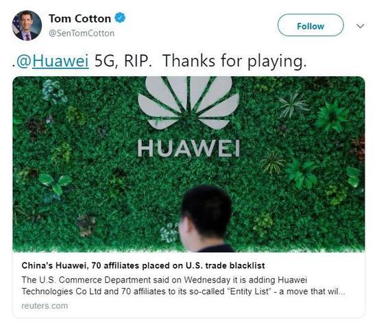 美国政客急不可待要给华为送终_却被媒体和网民打脸