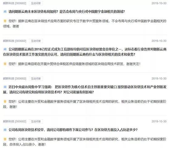 ag亚游被骗·美军高官强调需在亚太地区增加部署雷达 未提日本