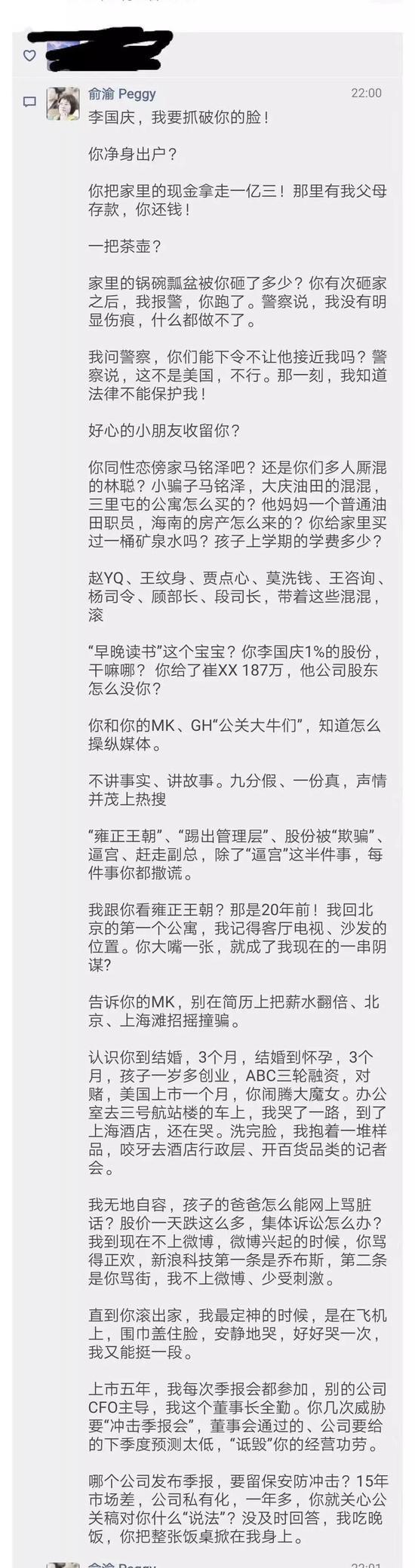 果博彩票苹果版 - 证监会查处3宗证券从业人员违法买卖股票案