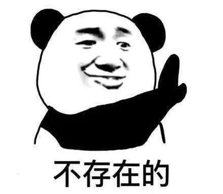 永利博注册中心|郭广昌李安互评对方:闷骚!大学学哲学是很有用的……