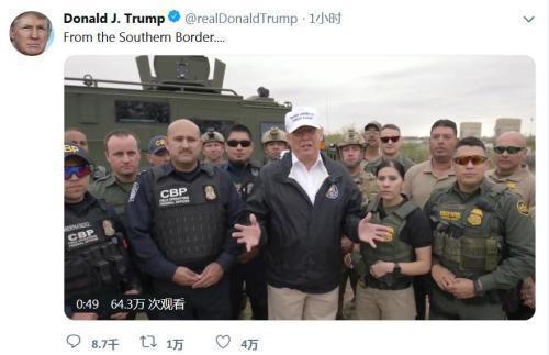 美國總統川普視察美墨邊境。(圖片來源:川普社交網站截圖)