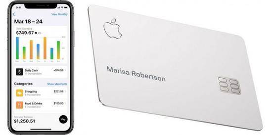 高盛在Apple Card推出前发布客户协议 披露众多细节