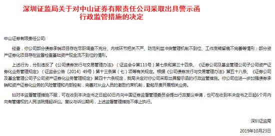 「ag亚游集团官网ag3411」广西3名公安局副局长涉嫌充当黑恶势力保护伞被查