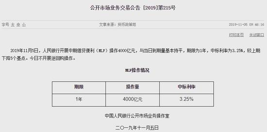 """美高梅4045a博彩_东营市政协举办""""不忘初心、牢记使命""""主题教育报告会"""