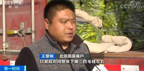 「送白菜线上娱乐」山东省大数据局:11月底30个电子证照