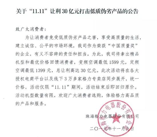 凤凰娱乐客服链接_银保监会人士:通过审慎监管健全普惠业务约束机制