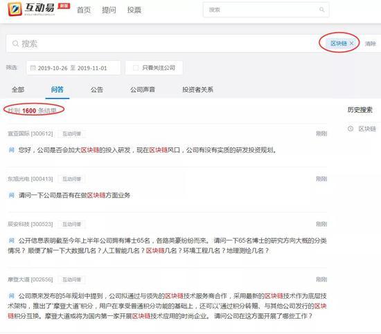 98彩票网客服电话|贸易战见招拆招 中国真需要进口那么多大豆吗?