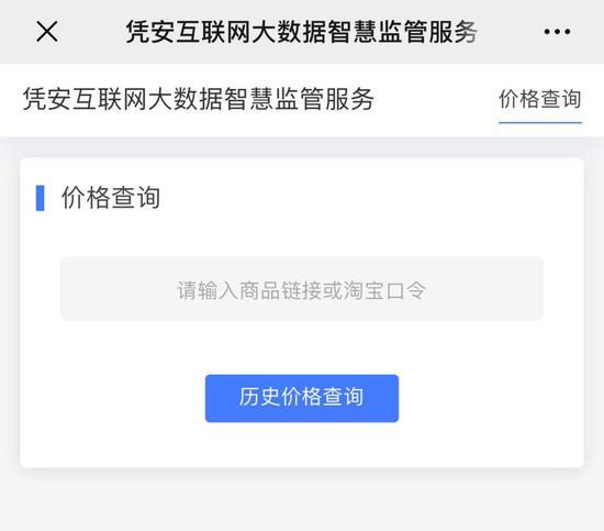 """戛纳娱乐场下载,""""吴晓波频道""""去年掉粉56万 花40万元买42万粉"""