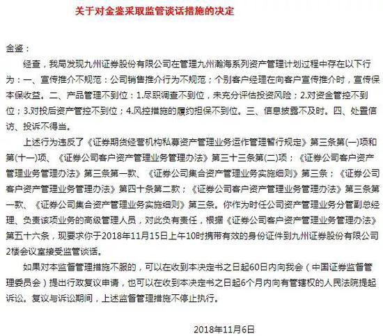 """澳门巨星国际,@惠州高三学子,请收下这份来自学长的""""考前秘笈"""""""