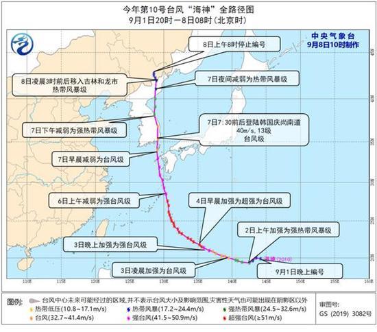 """中央气象台:""""海神""""特点及影响东北地区三个台风的评估分析"""