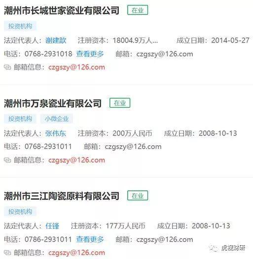 """好玩的手机赌博游戏_深圳上线""""法治教育基地地图"""""""