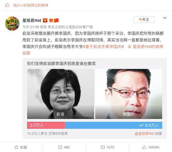 线上娱乐广东会 - 多事之秋今日头条:2.4亿日活用户今何在?