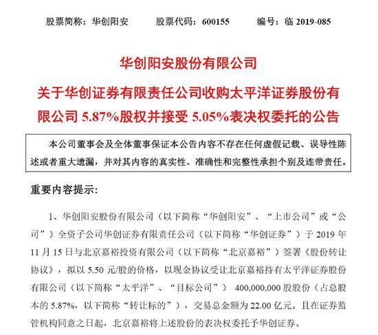 亚虎电子娱乐,邓紫棋成唯一女制作人,《中国新说唱》全球搜集华语说唱力量