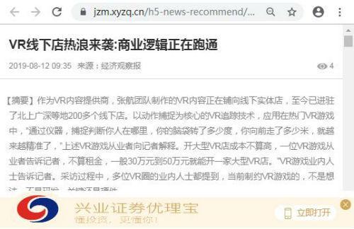 合乐888贴吧 - 清迈动物园就旅泰大熊猫死亡召开发布会,工作人员伤心落泪