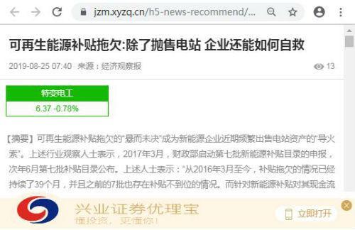 """pt平台一元存款 - 民航局回应桂林航空""""女乘客进驾驶舱""""事件:这是典型的故意违章行为"""