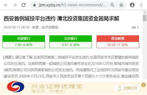 摩臣线上网址 来了,广东居民户口簿也有电子版