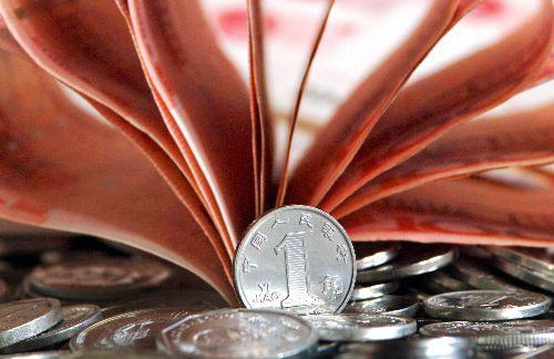 连平:2021年货币政策应该收紧吗?