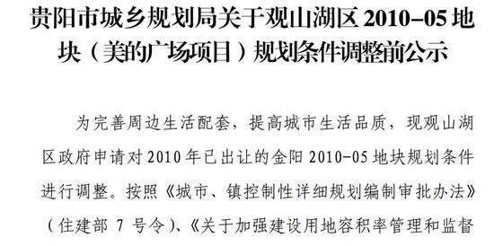 澳门星际线上注册 李扬:城市群最突出的任务已经不是建设 而是治理