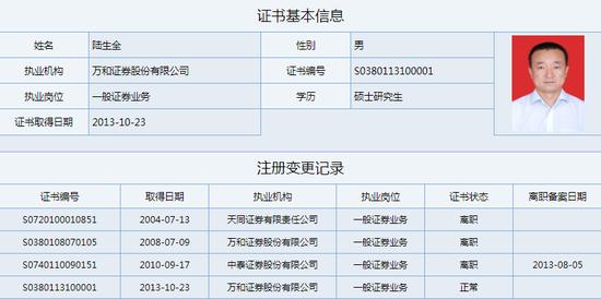 m88官网网址-旺能环境股份有限公司第七届董事会第二十四次会议决议公告