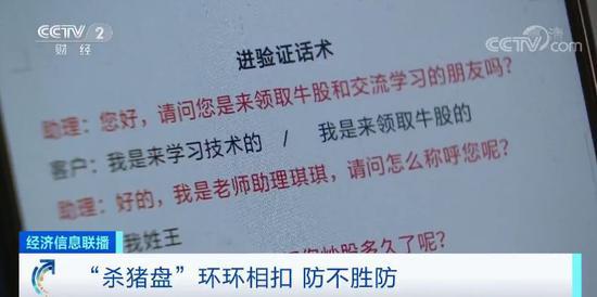 牛人娱乐平台是合法-吴谨言的赵敏扮相有点撑不起来?可能是这几位演赵敏的女星太经典