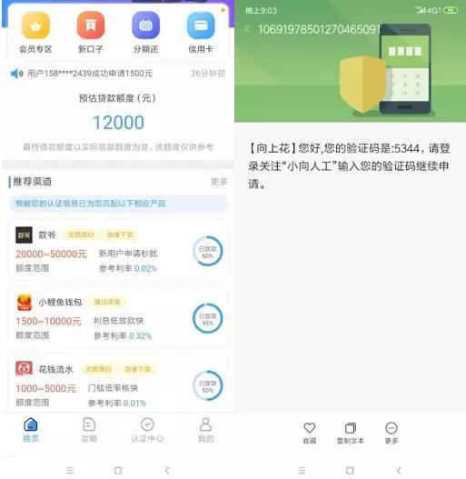 「2019博彩苹果app送彩金」孩子越来越胆小,家长们应该怎么办呢?