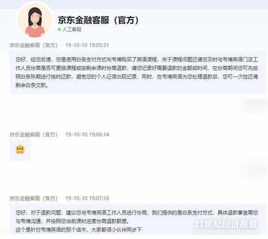 http://www.axxxc.com/chanyejingji/992635.html