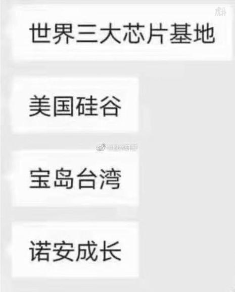 """""""嵩哥""""交易最多的是券商股 医药""""一姐""""葛兰""""破圈""""投消费"""